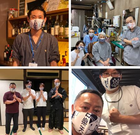 マスクプロジェクト