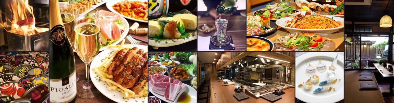 料理や部屋の写真一覧